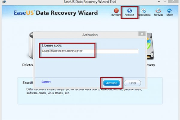 Easeus Data Recovery 13.7 Crack with License Code Latest 2021